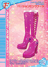 Passion Pink Boots
