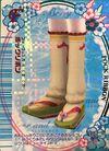 Kamui Kynn F081 2007SRC