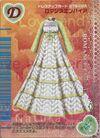 Kamui Kynn D079 2006AC
