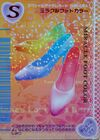 Marine Soir S005 2006AC
