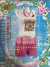 Kamui Kynn D148 2007SRC
