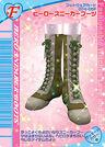 Hero Sneaker Boots
