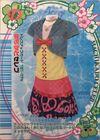 Kamui Kynn D151 2007SRC