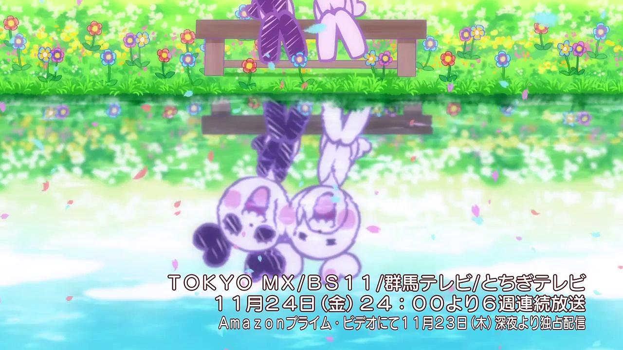 Itsudatte Bokura no Koi wa 10 cm Datta TV anime OP & ED PV