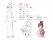 Initial Natsuki