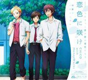 Koiiro single anime