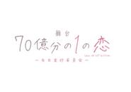 70-oku logo