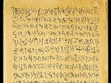 Manuscritos pnakóticos