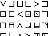 Alfabeto de Nug-Soth