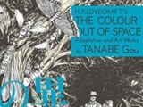 H.P. Lovecraft's The Colour Out of Space