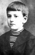 Говард в возрасте 8 лет