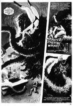 Chaos 4 (Harris Comics)