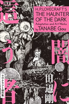 H.P. Lovecraft's The Haunter of the Dark by Gou Tanabe