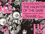 H.P. Lovecraft's The Haunter of the Dark