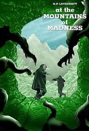 At the Mountains of Madness -image002