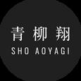 Aoyagi Sho logo