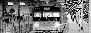 Yamanote5