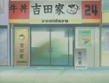 AnimeBeefBowl1