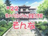 Love Hina (anime) Episode 22