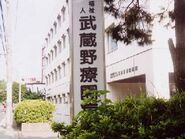 Designhinatahospital 2