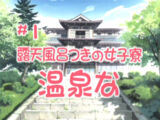 Love Hina (anime) Episode 1