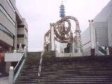 Minato 2