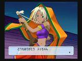 Kaolla PS2 (5)