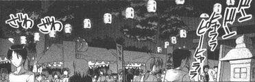 Hinoshima4