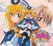Kazuto & Valkyrie Promotional Pic (2)