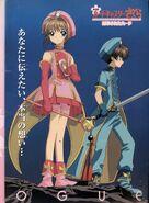 Sakura & Syaoran Promotional Pic (10)