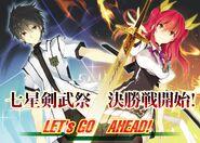 Ikki & Stella Light Novel Volume 9 (2)