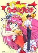 Momoko & Yousuke Poster (2)