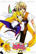 Valkyrie & Kazuto