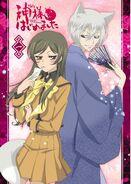 Nanami & Tomoe Promotional Pic (2)
