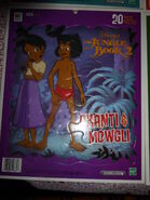 Mowgli and Shanti puzzle game