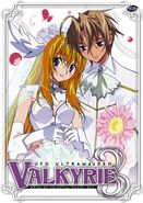 Kazuto & Valkyrie Promotional Pic (1)