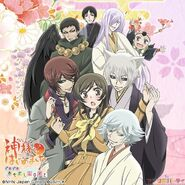 Nanami & Tomoe Promotional Pic (10)