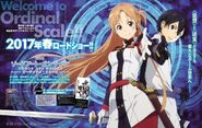 Asuna & Kirito (Sword Art Online Ordinal Scale) Pic (2)