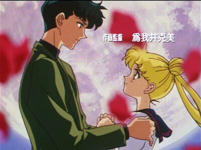 Sailor moon sailor stars episode 200 mamoru and usagi
