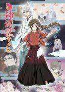Kamisama Kiss S2 Poster (Mount Kurama Arc)