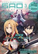 Asuna & Kirito (Sword Art Online Ordinal Scale) Pic (6)