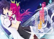 Ikki & Stella Light Novel 13
