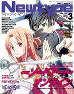 Asuna & Kirito Promotional Pic (25)