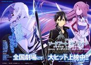 Asuna & Kirito Poster (18)