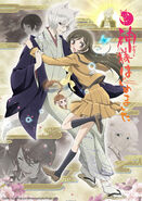 Kamisama Kiss S2 Poster (Divine Assembly Arc)