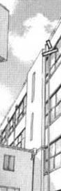 Yonojounan Elementary School