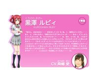 Love-Live-Sunshine-Ruby-Kurosawa-730x559 vvv