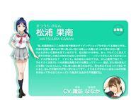 Love-Live-Sunshine-Kanan-Matsuura-730x559 vvv