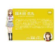 Love-Live-Sunshine-Hanamaru-Kunikida-730x559 vvv