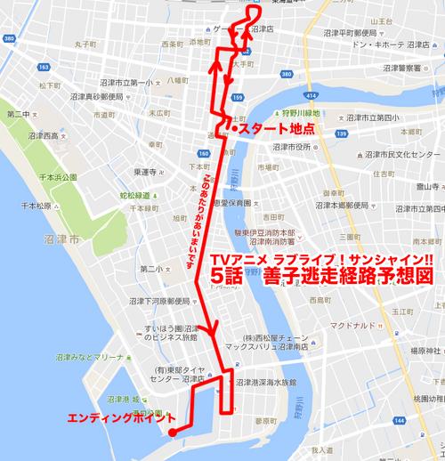 5 yoshiko tousoukeiro